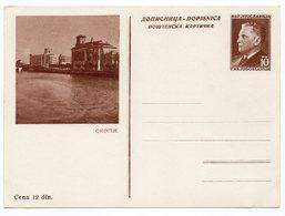 1953/4 YUGOSLAVIA, MACEDONIA, SKOPJE, 7TH, REGULAR EDITION, TITO, STATIONERY CARD, MINT - Enteros Postales
