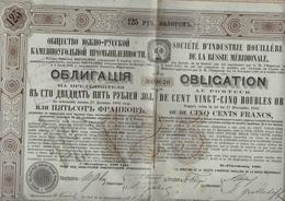 OBLIGATION 125 ROUBLES OR - SOCIETE D'INDUSTRIE HOUILLERE DE LA RUSSIE MERIDIONALE -ANNEE 1897 - Mines