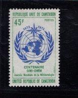 740404580  POSTFRIS  MINT NEVER HINGED EINWANDFREI SCOTT 572 CENT OF INTL METEOROLOGICAL COOPERATION - Cameroun (1960-...)