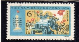 VIET NAM VIETNAM 1964 HANOI LIBERATION 10th ANNIVERSARY ANNIVERSARIO DELLA LIBERAZIONE 6xu MNH - Vietnam