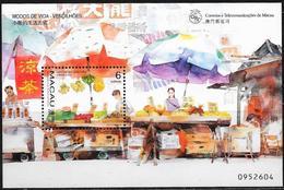 Macao: Venditori Ambulanti Locali, Local Street Vendors, Vendeurs De Rue Locaux - Altri