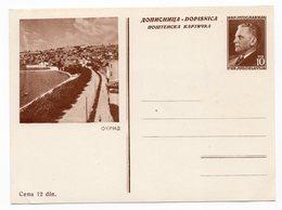 1953/4 YUGOSLAVIA, MACEDONIA, OHRID, LAKE, 7TH, REGULAR EDITION, TITO, STATIONERY CARD, MINT - Enteros Postales