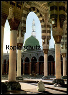 ÄLTERE POSTKARTE THE GREEN DOME MEDINA Saudi Arabia Medina Cpa Ansichtskarte Postcard AK - Saudi-Arabien
