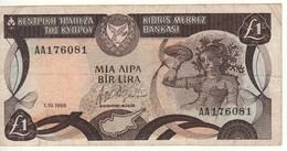 CYPRUS   1 Pound      P53a     1.10.1988 - Cyprus