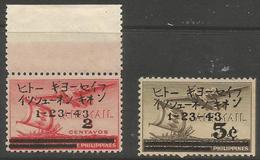 Philippines (Japanese Occupation)  - 1943 Executive Committee MNH **     Sc N10-11 - Philippinen