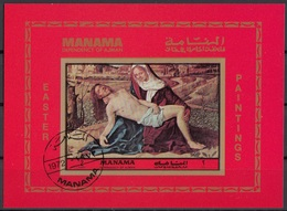 """Manama 1972 Bf. 210B """"Pietà Martinengo"""" Quadro Dipinto Da G. Bellini Giambellino Painting Imperf. CTO - Manama"""