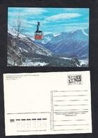 USSR . Stamped Stationery.1978. Kabardino - Balkar ASSR. Prielbruse. Pendulum Road. Tourism. Mountains. - Autres