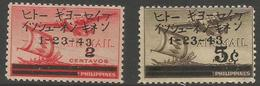 Philippines (Japanese Occupation)  - 1943 Executive Committee Unused No Gum     Sc N10-11 - Philippines