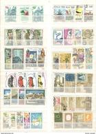 ITALIA -  REPUBBLICA  - ANNATA COMPLETA 1985,USATI  LUSSO - Annate Complete