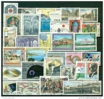ITALIA -  REPUBBLICA  - ANNATA COMPLETA 1989,USATI  LUSSO - 6. 1946-.. Repubblica