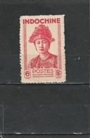Indochine Neuf * 1942    N° 230  Nam-Phuong Impératrice D'Annam - Indochina (1889-1945)
