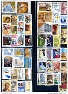 ITALIA -  REPUBBLICA  - ANNATA COMPLETA 2003 USATI  LUSSO - 6. 1946-.. Repubblica