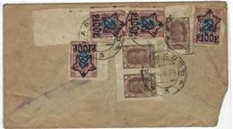 Russie, Bel Affranchissement En 1923 Malgré Une Déchirure - 1917-1923 Repubblica & Repubblica Soviética