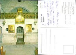 603937,Damas Syrien Couvent Saint Serge Maaloula Syrie L Interieur De L Eglise - Ansichtskarten