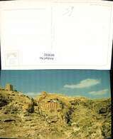 603932,Jericho Wadi El-Kelt Palestinian Territories - Ansichtskarten
