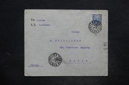 BRÉSIL - Enveloppe De Manaos Pour Paris Par Le S.S. Lanfranc De Libonne , Oblitération Plaisante - L 25910 - Cartas