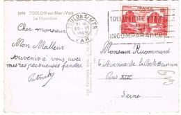 818 NATIONS UNIES SEUL SUR CPSM - Marcophilie (Lettres)