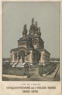 GENEVE 1916 Eglise Russe Cinquantenaire /  церковь - GE Genf