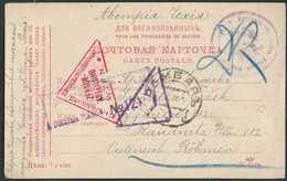 791d.Post Card For Prisoners Of War.Post Office 1915 Chembar (Penza Province) Roudnice Nad Labem (Czech Republic). 1 War - 1857-1916 Empire