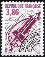 France 1993 - Mi 2970 - YT Po 230 ( Musical Instrument : Hurdy ) MNH** - Préoblitérés