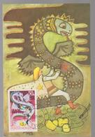 WRITER  MAXIMUM CARD ROMANIA 1988,CANCEL SPECIAL  BACAU,TThe STORY FOR CHILDREN ' PRASLEA AT THE BIG APPLES OF GOLD - Tarjetas – Máximo