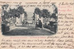 RUSSIE RUSSIA  :  TSARSKOÏE SELO : POUCHKINE :  Portail Du Chateau Des Tsars - Russland