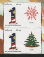 2010 2011 One MALAYSIA PERSONALISED STAMP - MERRY CHRISTMAS  MNH Set - Malaysia (1964-...)