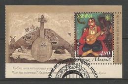 Ukraine  2014  Mi.Nr. H-Blatt 16 ,  EUROPA CEPT - Musikinstrumente - Gestempelt / Used / (o) - Europa-CEPT