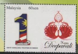 2010 2011 One MALAYSIA PERSONALISED STAMP Deepavali Hindu India MNH Set - Malaysia (1964-...)
