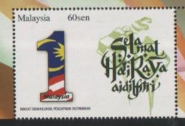2010 2011 One MALAYSIA PERSONALISED STAMP Muslim Islam Eid Fitri Aidilfitri Raya Jawi MNH Set - Malaysia (1964-...)