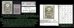 EARLY OTTOMAN SPECIALIZED FOR SPECIALIST, SEE...Mi. Nr. 728 - Mayo 53 G - Auflagenanteil 6.096 Stück - 1920-21 Anatolia