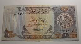 1996 - Qatar - ONE RIYAL - 9/21 274926 - Qatar