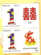 2010 2011 One MALAYSIA PERSONALISED STAMP Cina Chinese New Year Of Rabbit MNH Set UNLIST Unissue - Malaysia (1964-...)