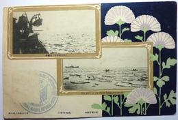 IMPÉRIAL NAVAL REVIEW 1905 - Non Classificati