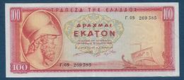 GRECE - 100 Drachmes - Greece