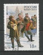 Rußland / Russia  2014  Mi.Nr. 2041 , EUROPA CEPT - Musikinstrumente - Gestempelt / Used / (o) - Europa-CEPT