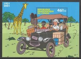 BLOC NEUF DE REP. DEM. DU CONGO - TINTIN AU CONGO N° Y&T 67 - Comics