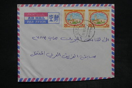 KOWEIT - Enveloppe En 1990 , Affranchissement Plaisant - L 25981 - Koweït