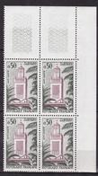 N° 1238 Mosquée Dr Tlemcen: Beau Bloc De 4 Timbres Neuf Impeccable - Unused Stamps