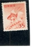 JAPAN1952:Michel590** Cat.Value$15+ - 1926-89 Emperor Hirohito (Showa Era)