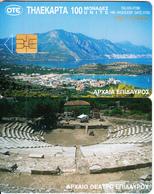 GREECE - Ancient Theatre Of Epidauros, Orange CN, 07/98, Used - Paisajes
