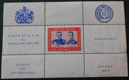 PARAGUAY 1962, British Royal Visit S/s  Mi. B20 - Serie Cpl. 1 BF Nuovo** - Paraguay
