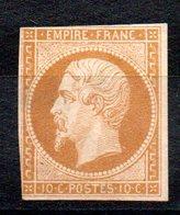 FRANCE - YT N° 13A - Neuf (*) Sg - Cote: 270,00 € - 1853-1860 Napoléon III