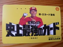 Phonecard Japan 110-165768 Shell - Japon