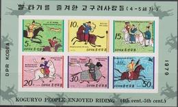 North Korea 1977 - Horses KOGURYO  1867/77 B MNH - Corea Del Nord