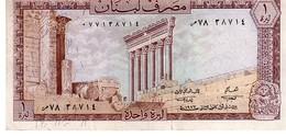 Lebanon P.61b 1 Livre 1972 Xf - Libano
