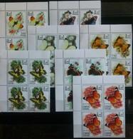 Iraq 2013 MNH - Butterfflies Of Iraq - Butterfly - Very High Face Value - PLATE CORNER BLK/4 - Iraq