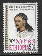 Ethiopia Scott # 756 Used Begemir Hair Style, 1975 - Ethiopia