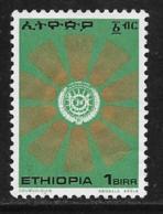 Ethiopia Scott # 806A Unused No Gum Sunburst, Crest, 1976 - Ethiopia