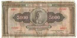 GREECE 5000 Drachmas 1932 (Grece, Drachmai, Drachmes, Griechenland, Griekenland, Grecia) - Greece